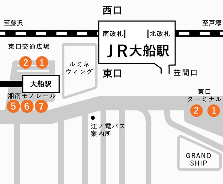 表 時刻 江ノ電 バス