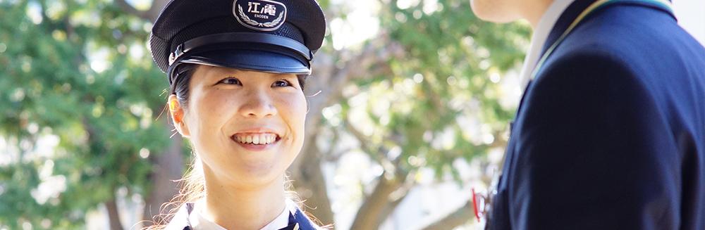 電車運転士 2012入社|社員インタビュー|採用情報|企業情報 | 江ノ島 ...