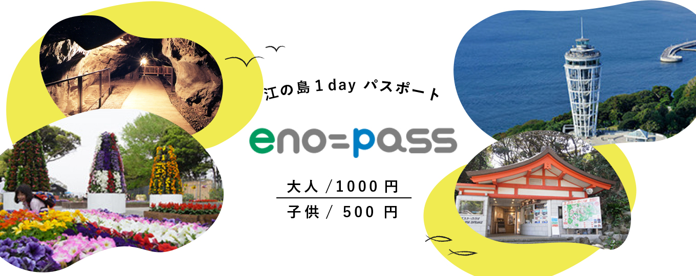 "Enoshima 1-day pass ""eno=pass"""