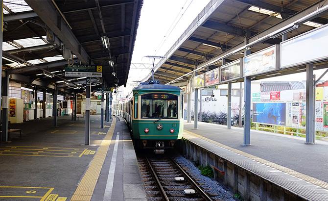 鎌倉駅|駅の情報|電車 | 江ノ...