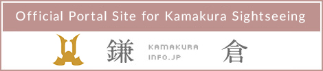 Official Portal Site for Kamakura Sightseeing